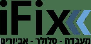 iFix – תיקון אייפון ~ מעבדה לתיקון iPhone מקצועי במחירים נוחים